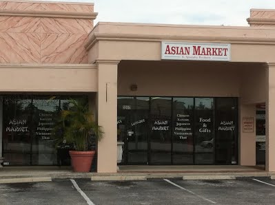 Asian Specialty Products LLC Store Front
